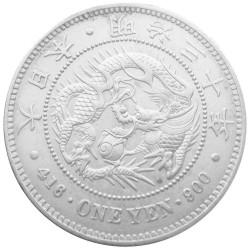 1 yen Argent Japon...
