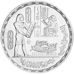 5 Livres Argent Égypte 1986