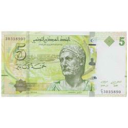 5 Dinars Tunisie 2013