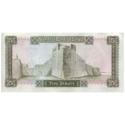 5 Dinars Libye 1972