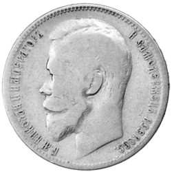 1 Rouble Argent Russie -...