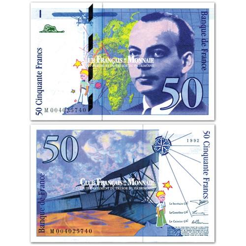 Billet 50 Francs Saint-Exupéry Neuf