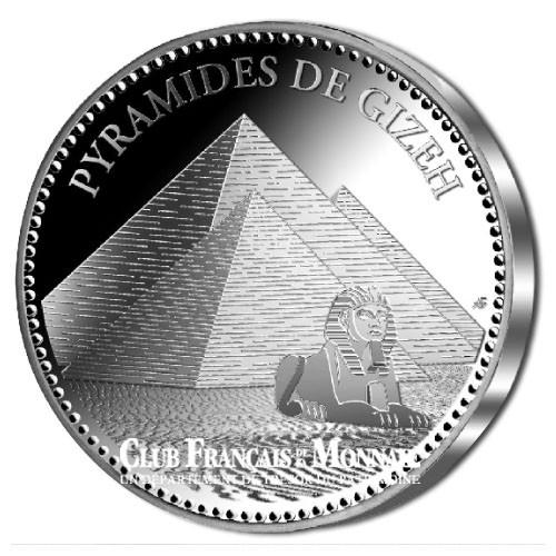 Pyramides de Gizeh - Argent BE