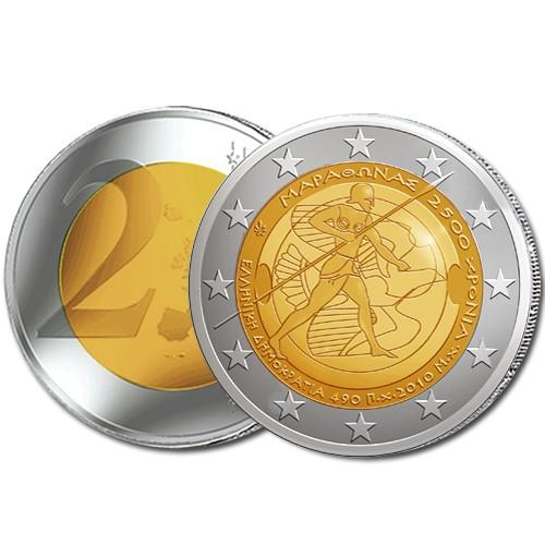 2 Euro 2500 ans de la Bataille de Marathon - Grèce 2010